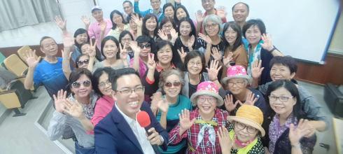 【手機攝影好好玩課程】清華大學推廣教育中心樂齡大學  講師:吳鑫