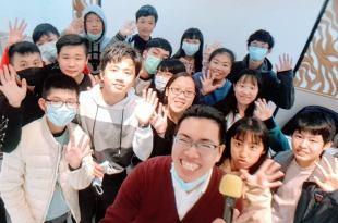 【手機攝影拍片創作營】臺北市青少年發展處寒暑假營隊 講師:吳鑫
