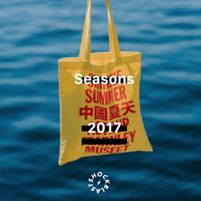 Seasons — Summer 2017