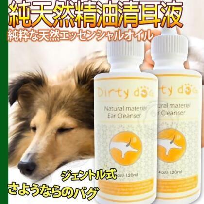 臺灣製造Dirty Dog》柑橘清新純天然精油清耳液-120ml/瓶 from friDay購物 at SHOP.COM TW