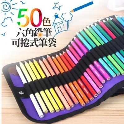 [Conalife] 創意筆簾環保六角鉛筆50色色鉛筆 from friDay購物 at SHOP.COM TW