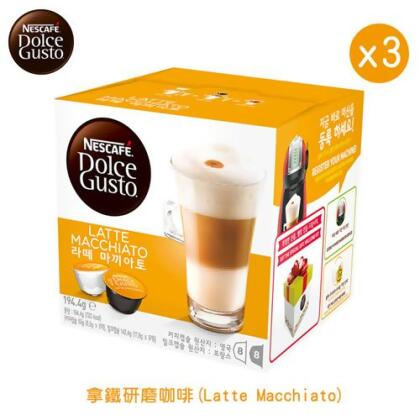 雀巢咖啡-拿鐵咖啡膠囊(一組3盒) from friDay購物 at SHOP.COM TW