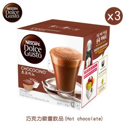 雀巢咖啡DOLCE GUSTO-巧克力歐蕾膠囊 (3盒) from friDay購物 at SHOP.COM TW