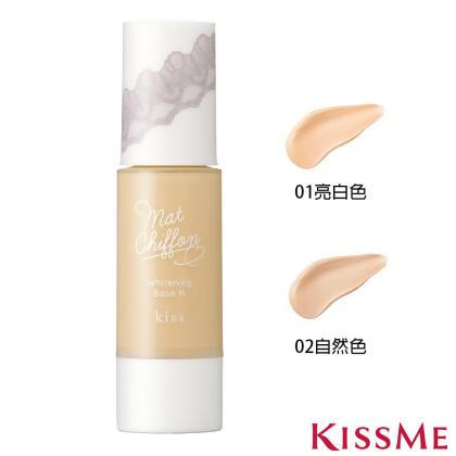 【KISSME 臺灣奇士美】kiss裸紗透白持妝隔離霜SPF26 PA++ from friDay購物 at SHOP.COM TW