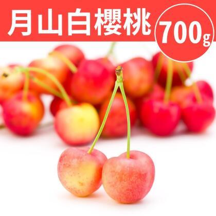 [美安獨家]神級華盛頓月山白櫻桃9.5R 700g from friDay購物 at SHOP.COM TW
