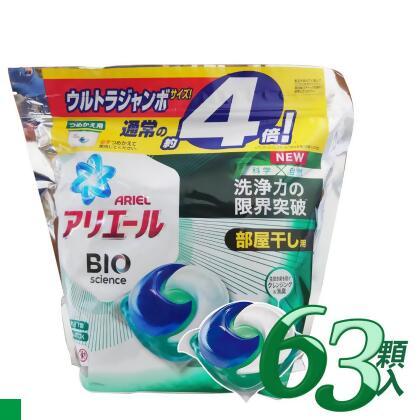 日本 P&G ARIEL 3D 洗衣膠球 清新消臭 綠色 63顆/入 from friDay購物 at SHOP.COM TW