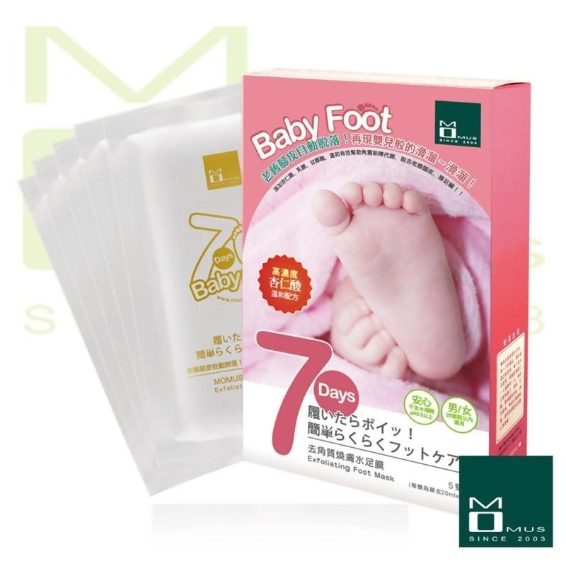 MOMUS 去角質煥膚水足膜 ( 5雙 )(除腳皮足膜) from friDay購物 at SHOP.COM TW