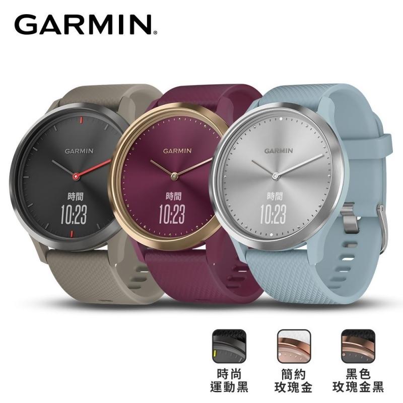 Garmin vivomove HR 指針智慧腕錶 運動款 from friDay購物 at SHOP.COM TW