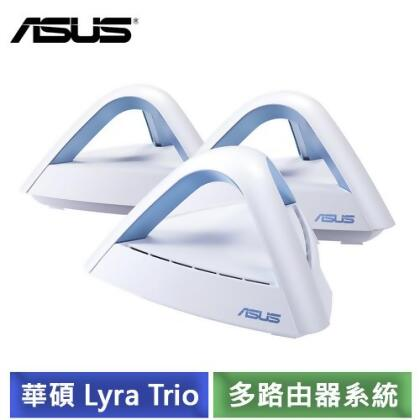 華碩 ASUS Lyra Trio AC1750雙頻Wi-Fi網狀網絡多路由器系統 (MAP-AC1750) from friDay購物 at SHOP.COM TW