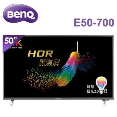 【BenQ】 50型4K HDR 連網液晶顯示器E50-700-附視訊盒 from friDay購物 at SHOP.COM TW