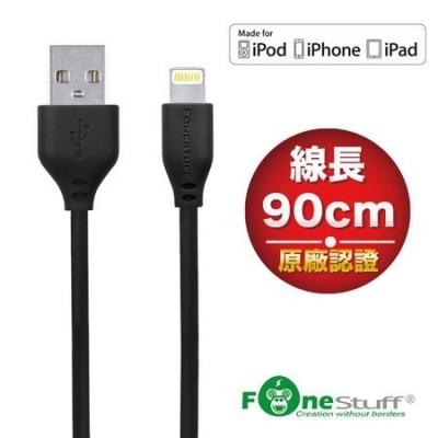 FONESTUFF Apple原廠認證傳輸線-90公分+FONESTUFF Micro USB傳輸線-90公分 from friDay購物 at SHOP.COM TW