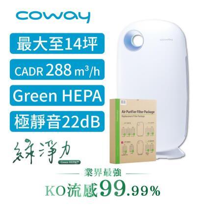 Coway空氣清淨機AP-1009CH+三年份濾網組合購 from friDay購物 at SHOP.COM TW