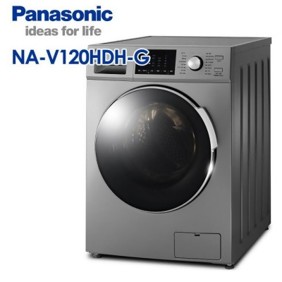│Panasonic│國際牌 12KG變頻洗脫烘滾筒洗衣機 NA-V120HDH from friDay購物 at SHOP.COM TW