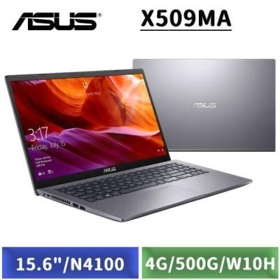 ASUS X509MA-0071GN4100 星空灰 (15.6吋/N4100/4G/500G/UMA/W10H) from friDay購物 at SHOP.COM TW