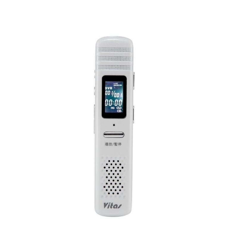 [美安獨家]【VITAS】 A200 數位錄音筆32G (白) 內建時間IC 高清錄音 智慧型降噪 聲控錄音 無損音樂播放 from friDay ...