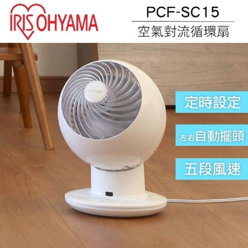 IRIS PCF-SC15 定時循環扇 電風扇 (公司貨) from friDay購物 at SHOP.COM TW
