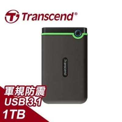 Transcend創見 25M3S 1TB 2.5吋 外接硬碟 (鐵灰) from friDay購物 at SHOP.COM TW