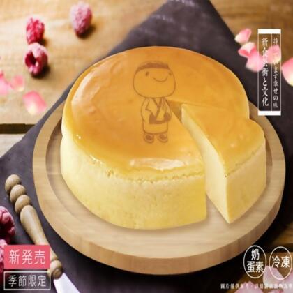 【手信坊】京都輕乳酪蛋糕 from ihergo愛合購 at SHOP.COM TW