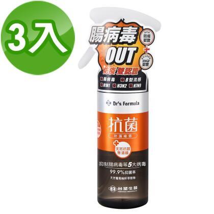 《臺塑生醫》Dr's Formula抗菌防護噴霧255g(3入/組) from e-payless 百利市購物中心 at SHOP.COM TW