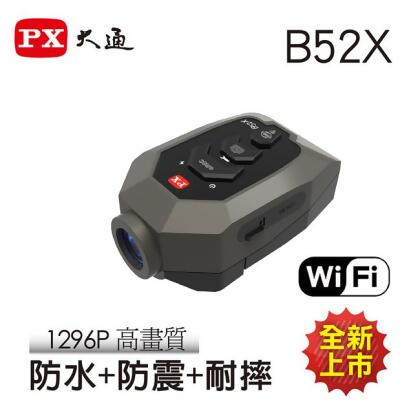 【PX大通】單車/機車跨界行車記錄器 B52X from e-payless 百利市購物中心 at SHOP.COM TW