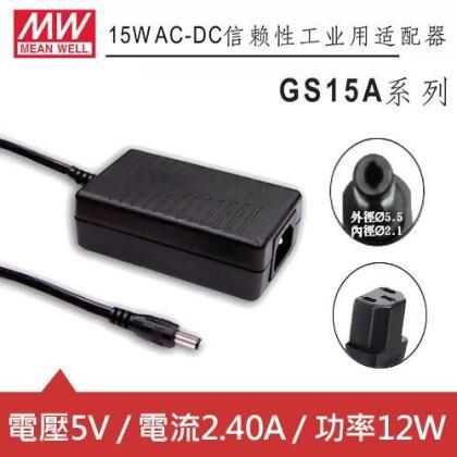 MW明緯 GS15A-1P1J 5V國際電壓插牆型變壓器 (12W) from e-payless 百利市購物中心 at SHOP.COM TW