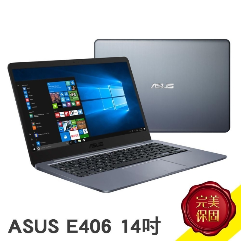 ASUS E406MA-0091BN5000 筆記型電腦 N5000/14吋/4G/128G/W10HS from e-payless 百利市購物中心 at SHOP.COM TW