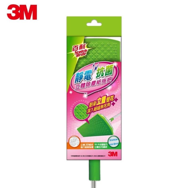 (任選)3M 百利立體除塵紙拖把 from e-payless 百利市購物中心 at SHOP.COM TW