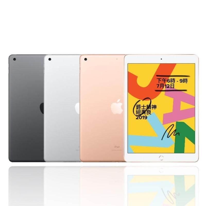 Apple iPad 2019 全新10.2 吋 Wi-Fi ※送支架※ from e-payless 百利市購物中心 at SHOP.COM TW