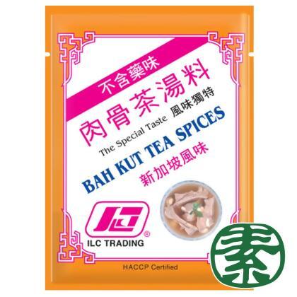 [普渡澎湃慶中元] 新加坡【愛麗施】ILC 胡椒肉骨茶湯料(素) from 988Market at SHOP.COM TW
