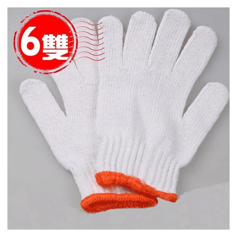 《20兩》工作用棉手套(6雙) from 披薩市美食超市 at SHOP.COM TW