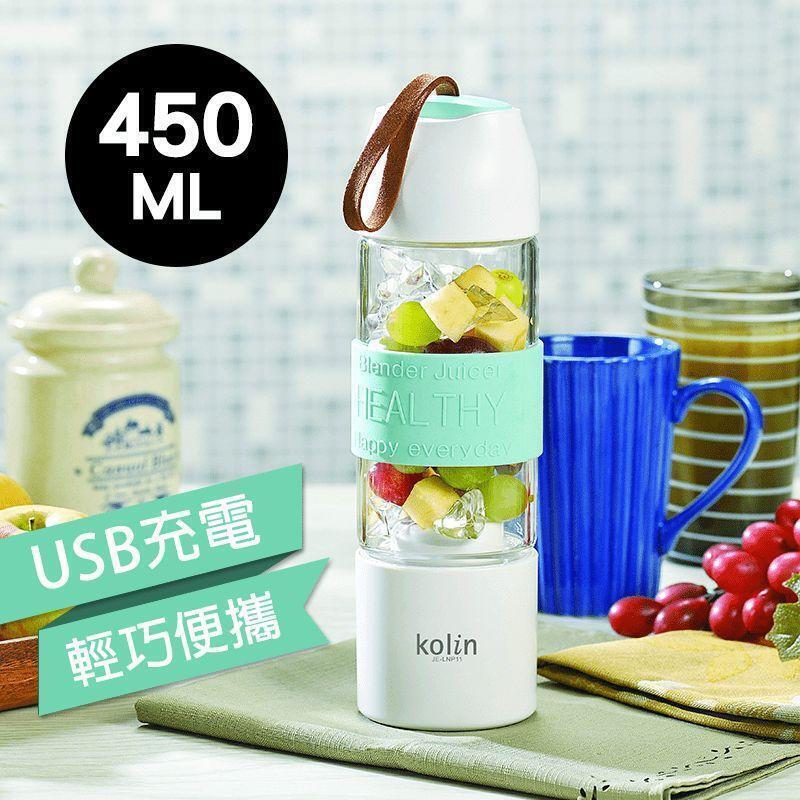 歌林USB充電隨鮮果汁機 from 生活市集 at SHOP.COM TW