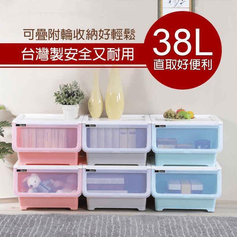MIT直取附輪收納箱38L from 生活市集 at SHOP.COM TW