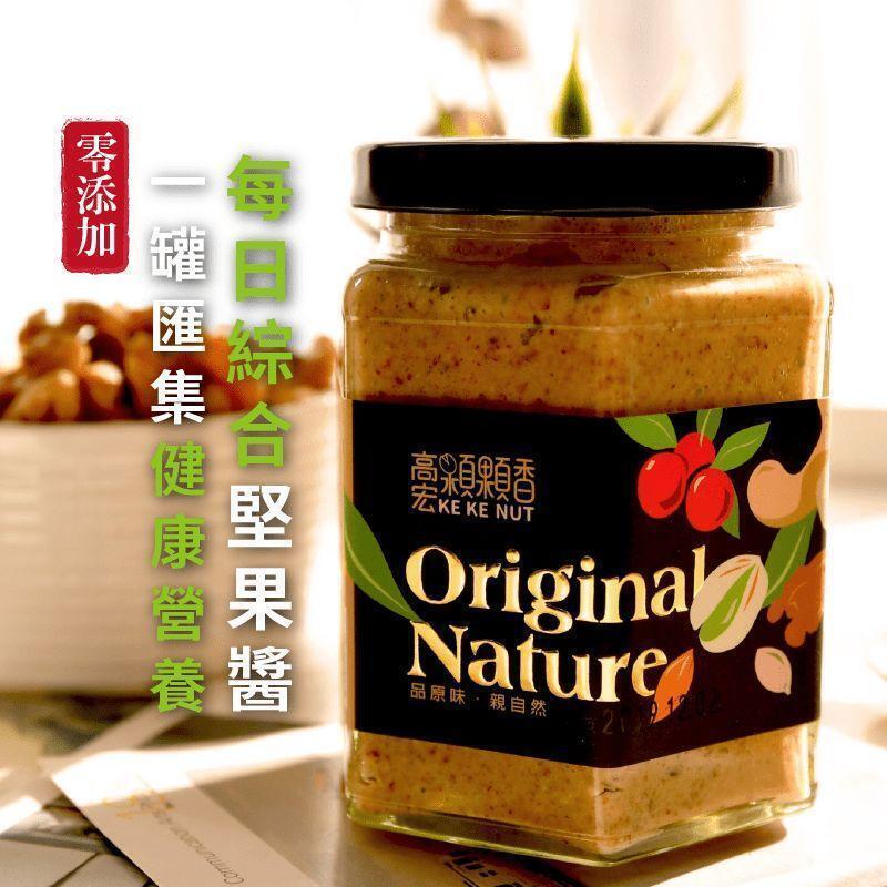 高宏養生綜合堅果醬 from 生活市集 at SHOP.COM TW