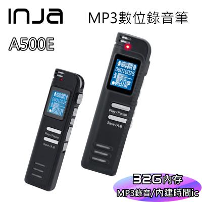 【VITAS】A500E MP3數位錄音筆 32G~錄音檔可顯示錄音時間 定時錄音-32G from 松果購物 at SHOP.COM TW