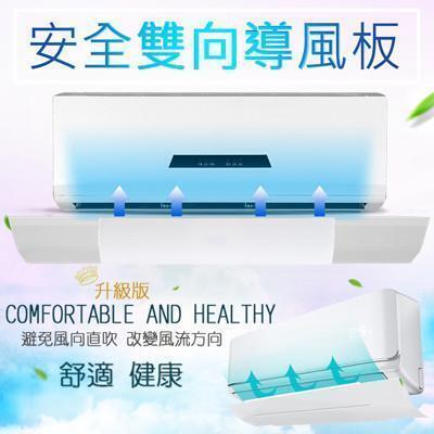 調節式冷氣擋風板 diy引流掛板 from 松果購物 at SHOP.COM TW