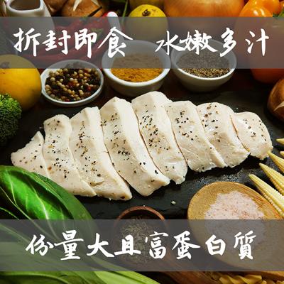 【野人舒食】- 高蛋白舒肥雞胸 (185±5g ) from 松果購物 at SHOP.COM TW