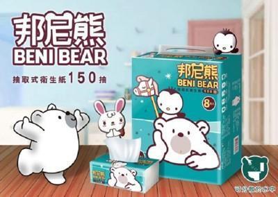 【邦尼熊】抽取式衛生紙150抽x80包 from 松果購物 at SHOP.COM TW