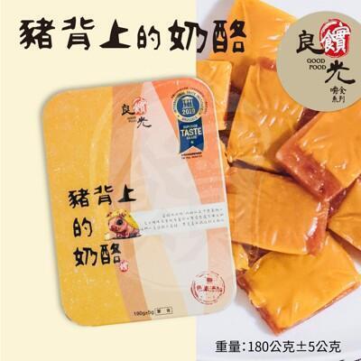 【良實糧食】豬背上的奶酪 起司豬肉片 (180±5g) from 松果購物 at SHOP.COM TW