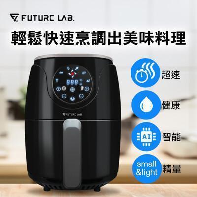 【Future Lab. 未來實驗室】AIRFRYER渦輪氣炸鍋 from 松果購物 at SHOP.COM TW