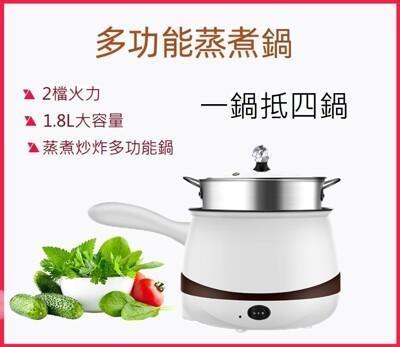 多功能電煮鍋煎煮炒炸快煮鍋 from 松果購物 at SHOP.COM TW