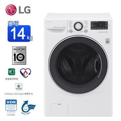 lg樂金14公斤dd直驅變頻滾筒洗衣機 f2514ntgw~含拆箱定位 from 松果購物 at SHOP.COM TW