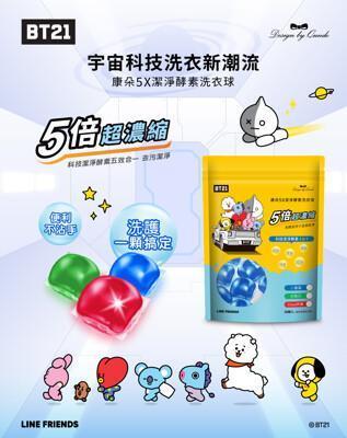 bt21康朵5x潔淨酵素洗衣球 from 松果購物 at SHOP.COM TW