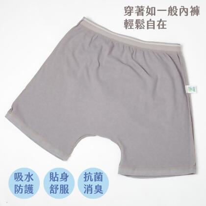 (男)抗菌除臭自在安心褲(瞬吸防漏尿) from 家樂福線上購物網 at SHOP.COM TW