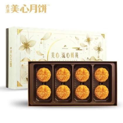 香港流沙奶黃月餅 from 滿鮮 at SHOP.COM TW