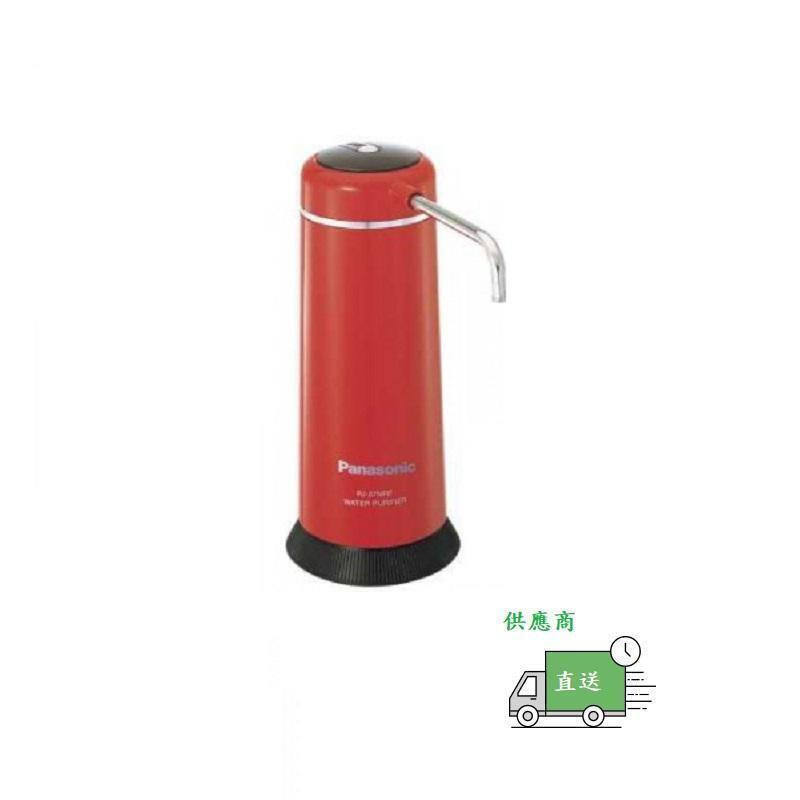 Panasonic 樂聲 PJ-37MRF 4重高效除菌過濾系統 (紅色) from 環樂購 [網上商店] at SHOP.COM HK