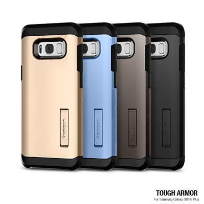 (活動品) Spigen Galaxy S8 / S8+ Tough Armor 美國軍規認證防震保護殼-S8-銅灰 from Spigen 臺灣官網旗艦店 at SHOP.COM TW