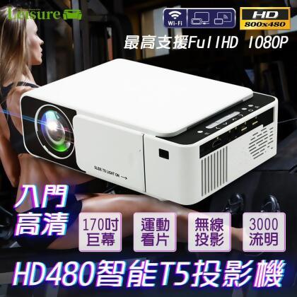 《直降92折》【超殺投影】HD入門款 微型投影機 from 運動市集 at SHOP.COM TW