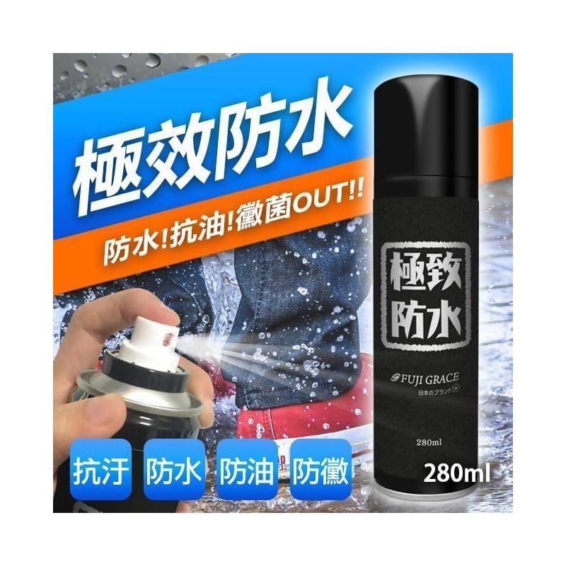 Fuji-grace 極效抗髒防水噴霧 from 運動市集 at SHOP.COM TW