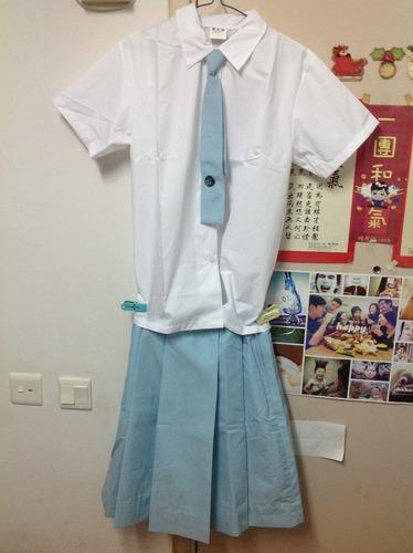 賽馬會體藝中學 Jockey Club Ti-I College 校服 校裙 冷衫 PE