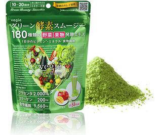 Vegie Enzyme 180 鮮綠酵素蔬果昔 200g